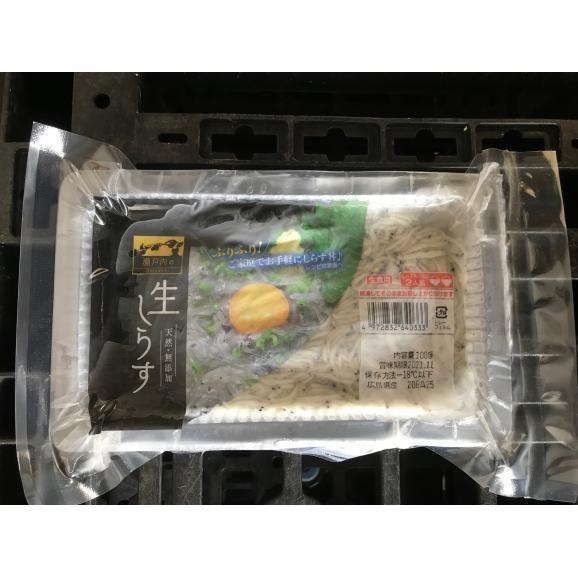 冷凍生シラス1kg(瀬戸内海産)03