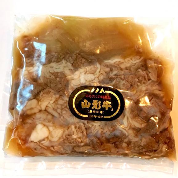 メディアで話題の加藤牛肉店のすき焼き丼の素06