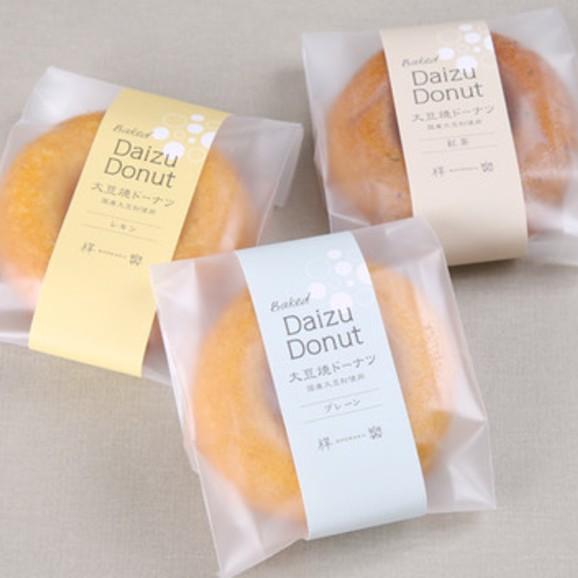 大豆焼きドーナツ 6個セット02
