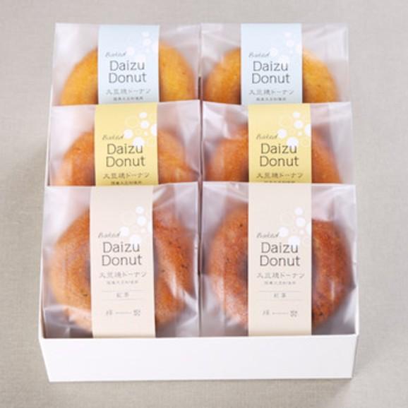 大豆焼きドーナツ 6個セット03