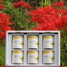 香川県産無花果缶詰6缶ギフト 珍しいお取り寄せグルメとしていかがですか?おすすめします~ お歳暮 お中元 贈答にいかがですか?ぴえん通り越してぱおん!
