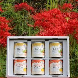 香川県産フルーツ6缶ギフト 香川県特産の小原紅みかんと無花果の缶詰です。 沢山の人にご覧いただきたいです! おすすめ お取り寄せ お歳暮 お中元 贈答にいかがですか?ぴえん通り越してぱおん!