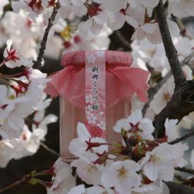 梅と桜の婀娜くらべ -桜- 香川県三豊市発のフレーバーシロップです。御注文お待ちしております!  お取り寄せ おすすめ お歳暮 お中元 贈答にいかがですか?ぴえん通り越してぱおん!