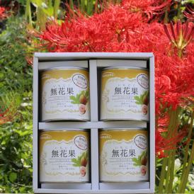 香川県産無花果缶詰4缶ギフト お歳暮シーズン到来!珍しいお取り寄せグルメとしていかがですか?おすすめします~ バズり、RT、拡散希望です!よろしくお願いします!