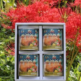 #いなり寿司の素 #缶詰 4缶ギフト #きつねうどん #敬老の日 #お土産 #お取り寄せ おすすめ お歳暮 お中元 贈答にいかがですか?ぴえん通り越してぱおん!