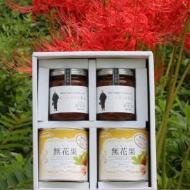 お手頃セット 香川県産無花果の缶詰ジャムギフト お取り寄せ おすすめ グルメ お歳暮 お中元 贈答にいかがですか?ぴえん通り越してぱおん!