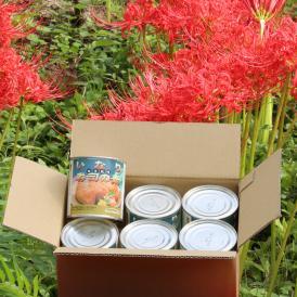 茶箱 #いなり寿司の素 #缶詰 6缶セット  #敬老の日 #お土産 #お取り寄せ #グルメ おすすめ  お歳暮 お中元 贈答にいかがですか?ぴえん通り越してぱおん!