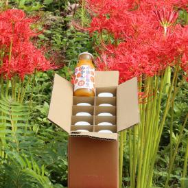 香川県オリジナルブランド品種「小原紅早生」と香川発 次世代甘味料 希少糖含有シロップを使用したジュー
