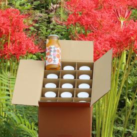 香川県産小原紅みかんジュース15本セット 今売れてるジュースです!年間出荷量30,000本を突破しました! ふるさと納税お取り寄せおすすめ お歳暮 お中元 贈答にいかがですか?ぴえん通り越してぱおん!