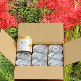香川県産無花果缶詰 茶箱9缶セット 珍しいお取り寄せグルメとしていかがですか?おすすめします~ お歳暮 お中元 贈答にいかがですか?ぴえん通り越してぱおん!
