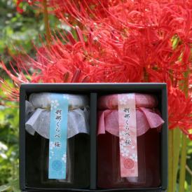 クリスマス&お歳暮企画! 梅と桜の婀娜くらべギフトセット 2セットで4,320円 送料込みでいかがですか?11月末まで 限定150組 フレーバーシロップ  お取り寄せ おすすめ レアシュガースウィート