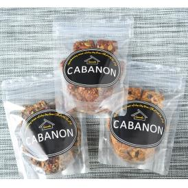 本格自家製オーガニックグラノーラ専門店「CABANON」
