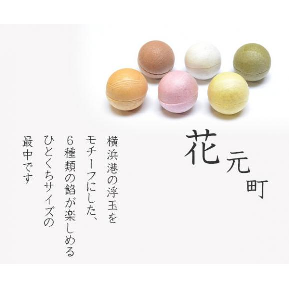 花元町(6個入)+薄皮どら(6個)セット03