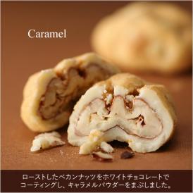 ペカンナッツショコラ 90g BOX(キャラメル)