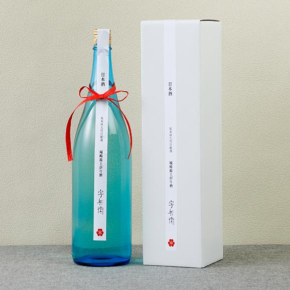 城崎湯上り酒 宇兵衛 純米酒04