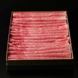 【ギフト】肉亭ふたご~小粋~ すきやき用和牛肩ロース
