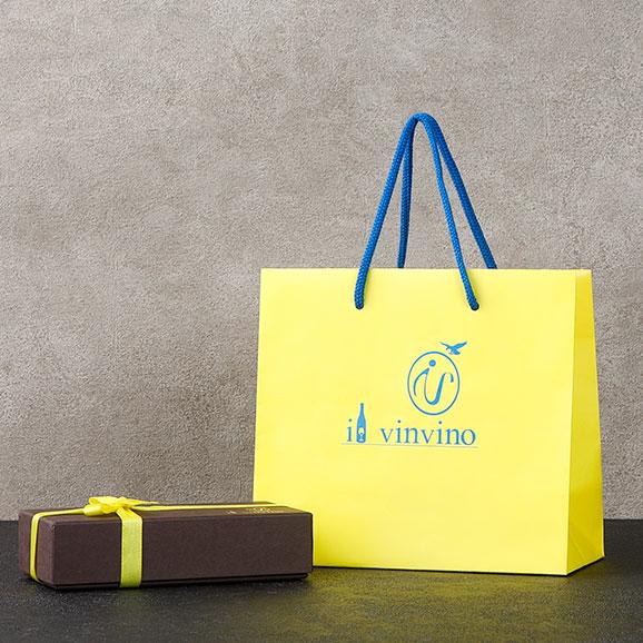 瀬戸内レモンの生チョコレートテリーヌ02