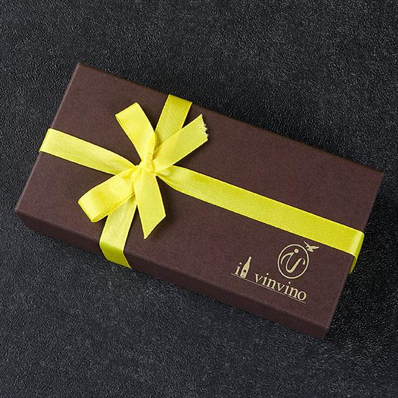 瀬戸内レモンの生チョコレートテリーヌ03