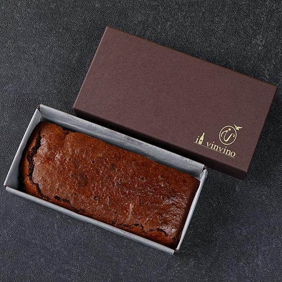 瀬戸内レモンの生チョコレートテリーヌ04