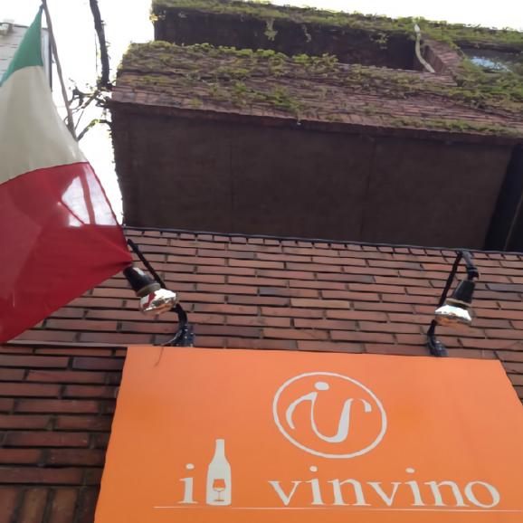 il vinvino イタリアンおせち料理 七寸四方三段 【生おせち】【4人前】【19品目】【3段】06