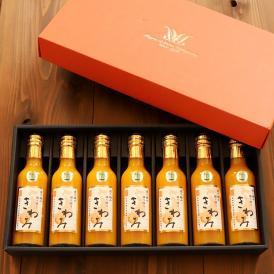 濃厚100%ストレート果汁「きわみプレミアム みかんジュース」200ml×7本