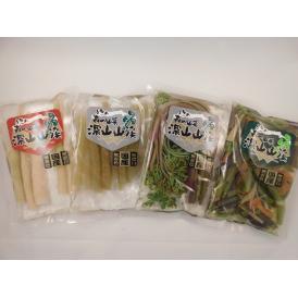 「国産山菜4点セット 水煮」 ミネラル・マイナスイオンの豊富な月山山系の伏流水使用 1袋x4種