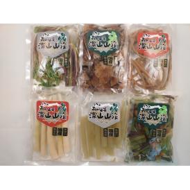 「国産山菜・きのこ6点セット 水煮」 ミネラル・マイナスイオンの豊富な月山山系の伏流水使用 1袋x6種