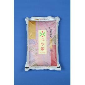 【山形県産 際立つ美味しさ つや姫】白米  特別栽培米 5kg 2019(令和元)年産 新米