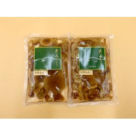 【送料無料】「山形県産 天然なめこ 水煮」 100gx2袋セット