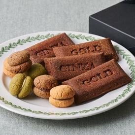 金箔と銀箔をあしらったゴージャスなチョコレートフィナンシェと、イタリア郷土菓子のセットです。