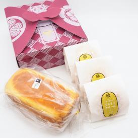 テレビで話題・高級「ごちそうクリームパン」3個 &スイーツ食パン「黄金」1本セット