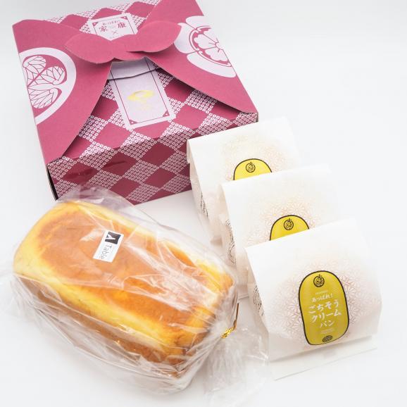 テレビで話題・高級「ごちそうクリームパン」3個 &スイーツ食パン「黄金」1本セット01