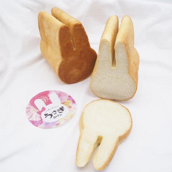 耳までやわらか!ごちそう【うさぎ食パン】2斤セット