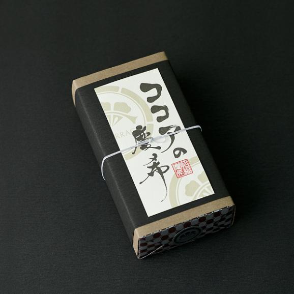 【新発売】ココアの慶希~冬季限定~04
