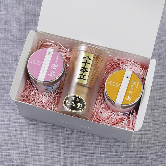オリジナル有機抹茶有機ほうじ茶 茶筅・風呂敷セット03
