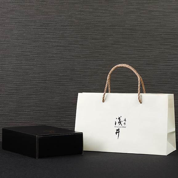 麻布淺井の自家製からすみと和牛しぐれ煮セット02