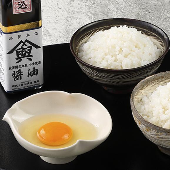 すべて北海道栗山町産のたまごかけご飯ギフトボックス01