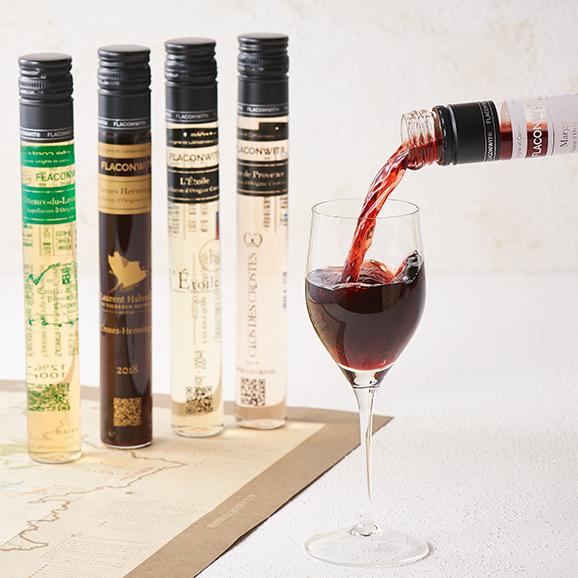 【MAIAM WINES】Etoile(フランス5大ワイン赤白5本セット)01
