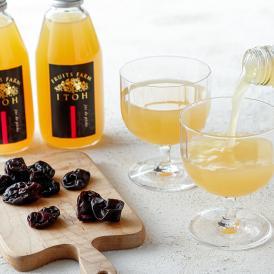 果汁100% りんごジュース500ml3本セット