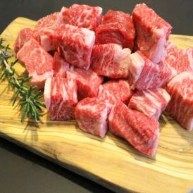 【送料無料】阿波黒牛 煮込み用ゴロッと角切り 600g 銘柄牛 ブランド牛 和牛