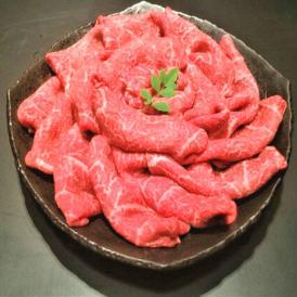 【送料無料】阿波黒牛 赤身スライス 600g 銘柄牛 ブランド牛 和牛