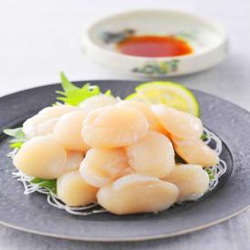 【送料無料】北海道産生ほたて貝柱1kg