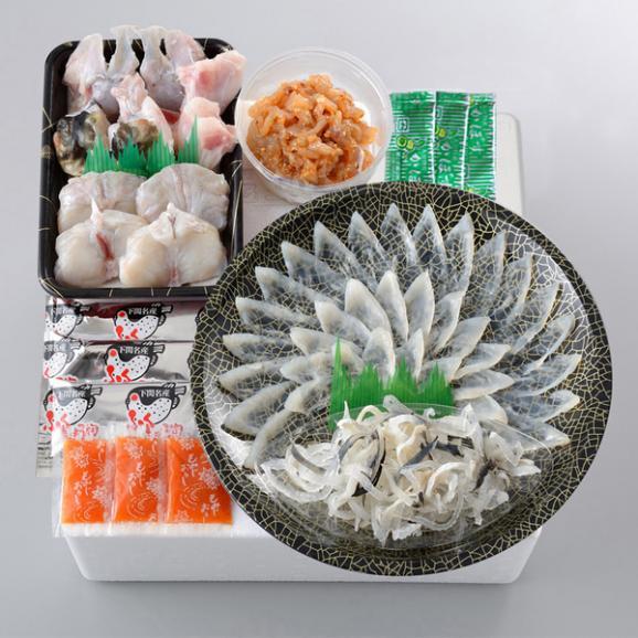 とらふく刺身・ちり鍋セット ふぐ フグ 河豚02