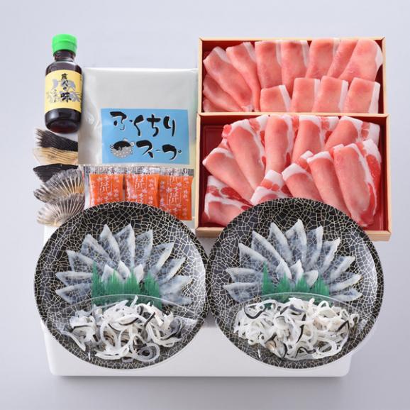 海と丘の豚しゃぶ食べ比べA ふぐ フグ 河豚02