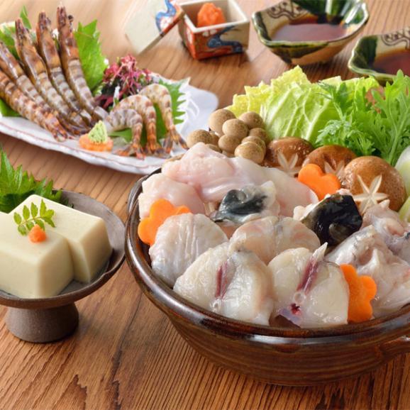 とらふくちり鍋と車海老刺身の福満喫セットA ふぐ フグ 河豚01