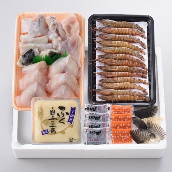 とらふくちり鍋と車海老刺身の福満喫セットA ふぐ フグ 河豚02