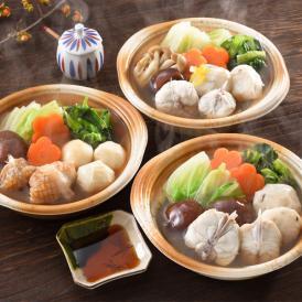 レンジで簡単 個食鍋3種セット ふぐ フグ 河豚
