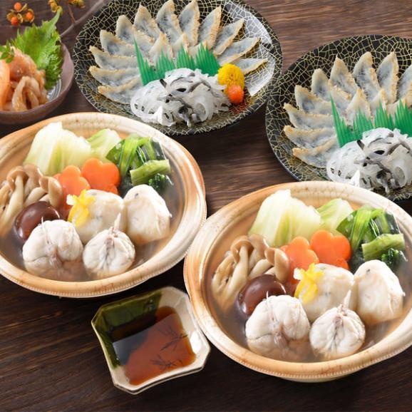 真ふくたたき刺身と真ふく寄せ鍋(個食鍋)セットB ふぐ フグ 河豚01