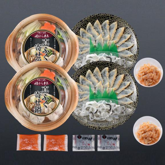 真ふくたたき刺身と真ふく寄せ鍋(個食鍋)セットB ふぐ フグ 河豚02
