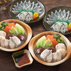 とらふく刺身ととらふくちり鍋(個食鍋)セット